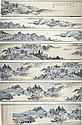 Chinese Watercolour Silk Scroll Pu Yi 1906-1967