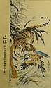 Chinese Watercolour Tiger Painting Liu Ji Lu