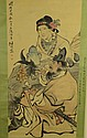 Chinese Watercolour Painting Signed Ren Ran
