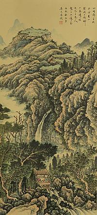 Chinese Watercolour Painting Liu Hui