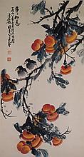 Watercolour Fruits Scroll Wang Geyi 1897-1988