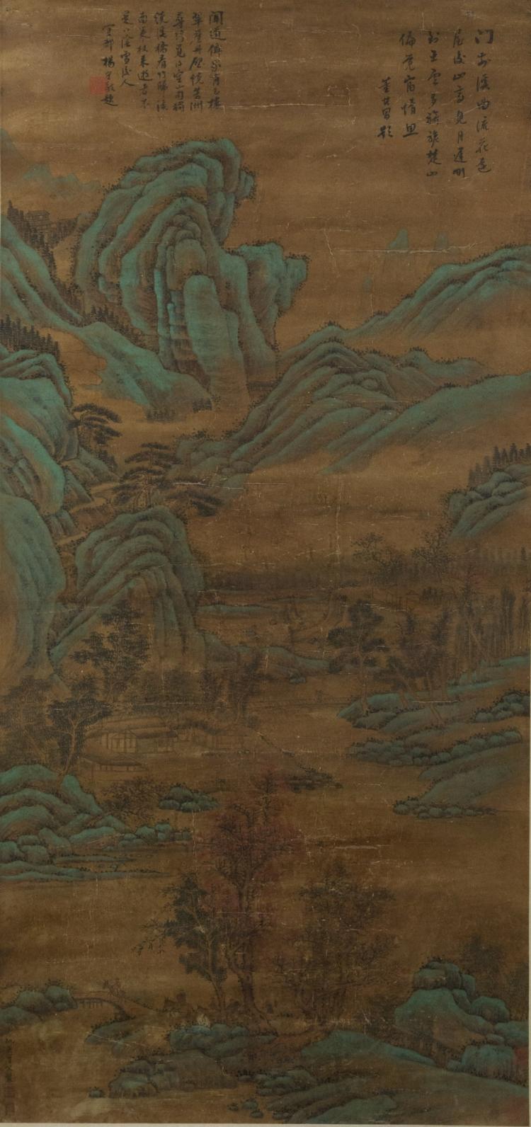 Chinese Landscape Painting Signed Chou Ying