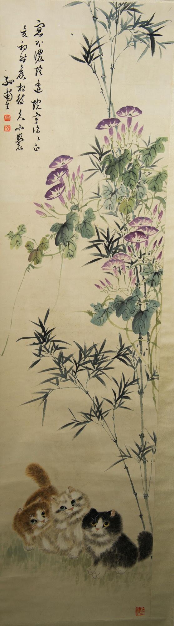Chinese Group of Kittens Sun Ju Sheng 1913-