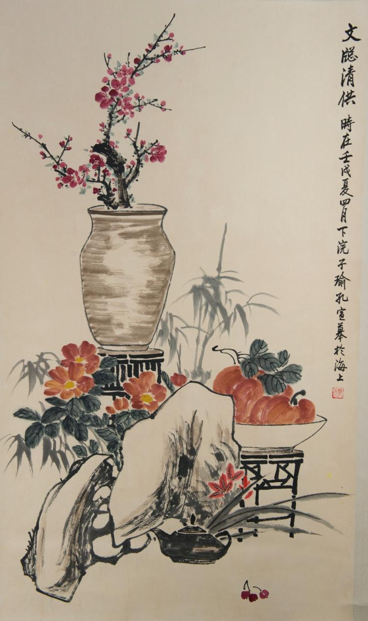Chinese Watercolour Still Life Kong Xuan 1873-1926