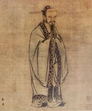 MA YUAN Chinese 1160-1225 Print on Paper