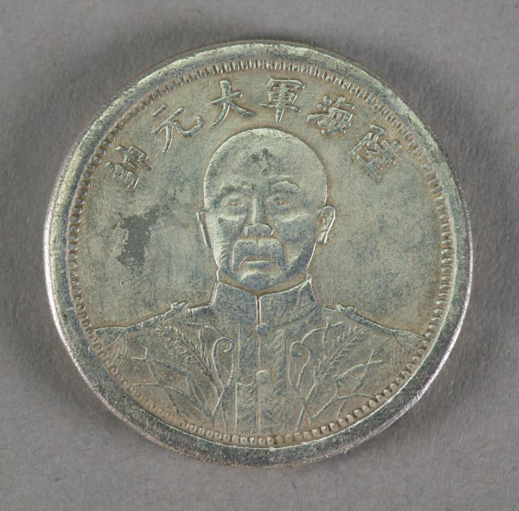 Republic Silver Coin Lu Hai Jun Da Yuan Shuai