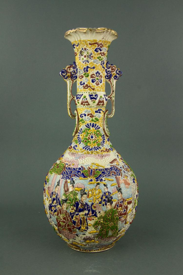 Japanese Fine Deco Satsuma Style Porcelain Vase