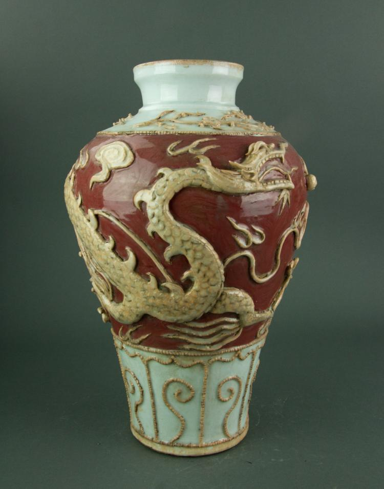 Yuan/Ming Period Copper Red Porcelain Dragon Vase