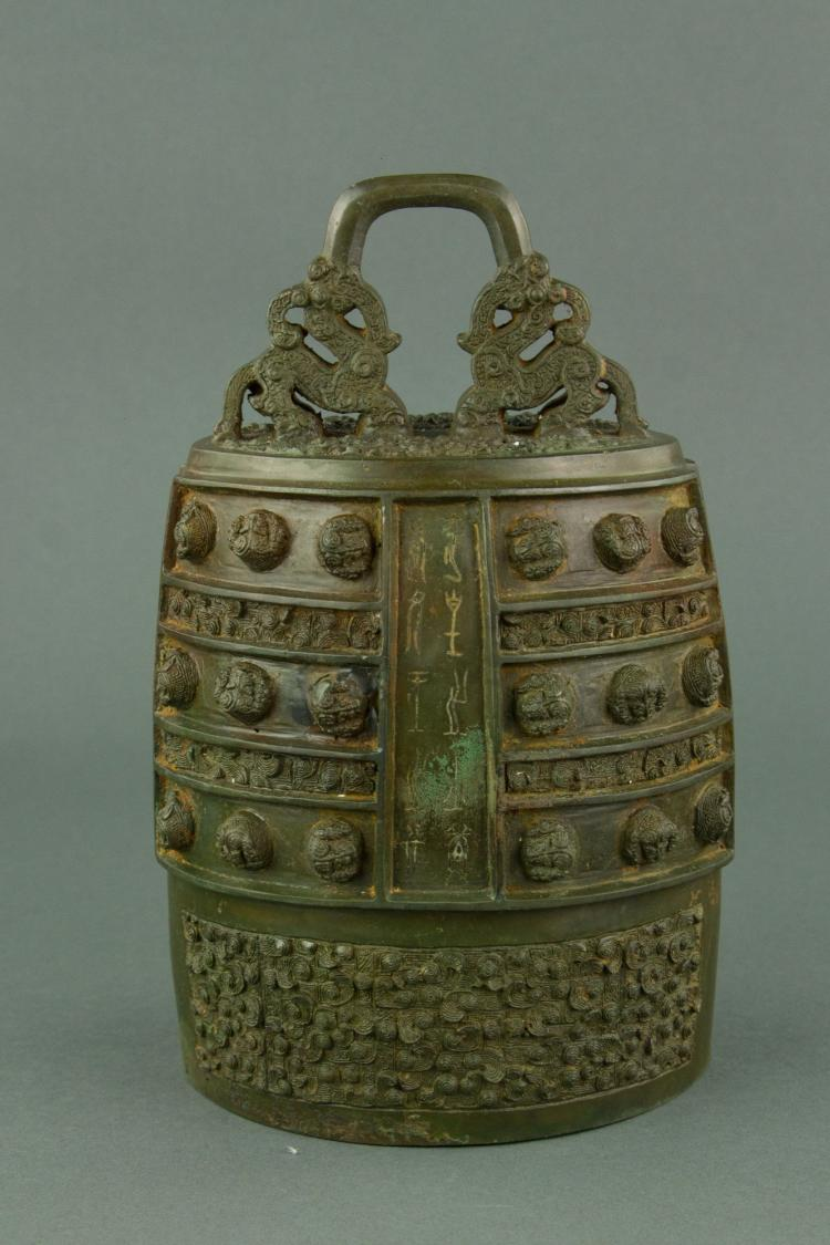 Chinese Rare Old Bronze Chime Bell Han-Tang Period