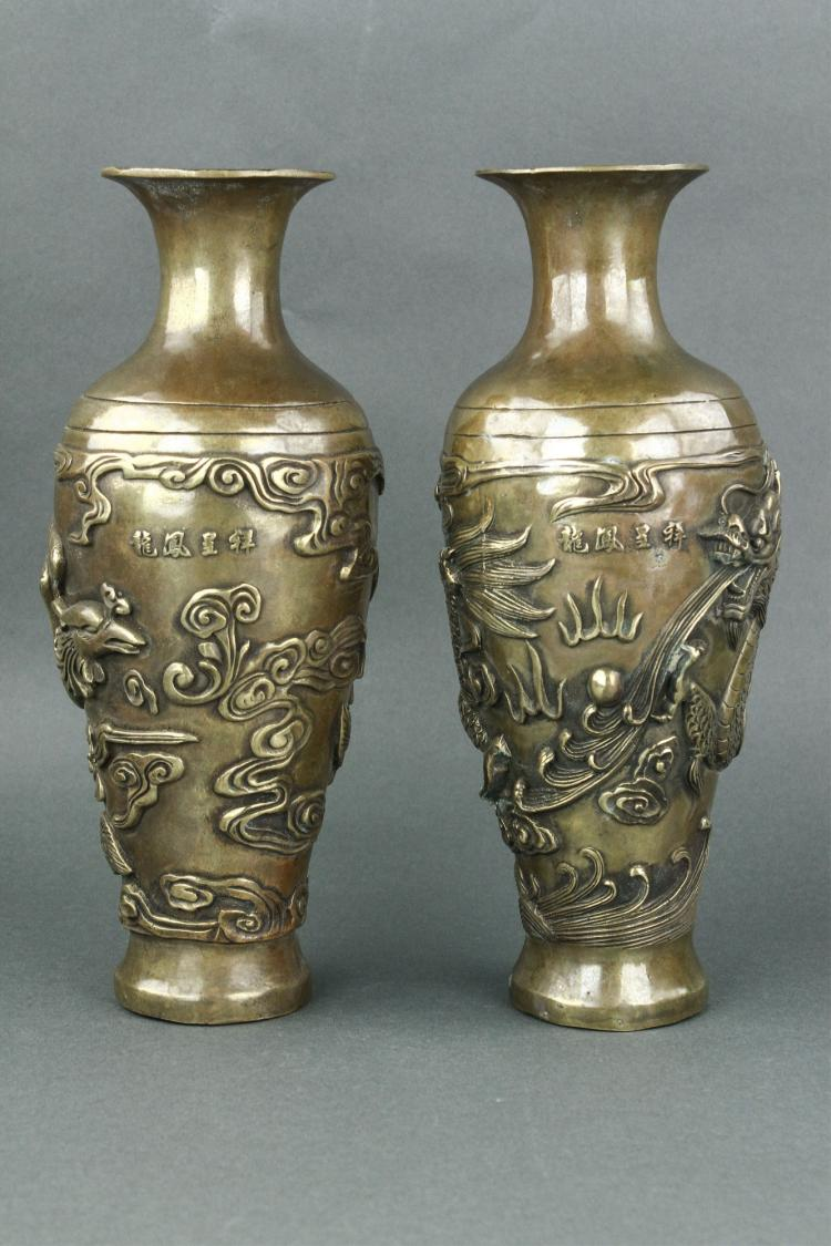 Pair Chinese Bronze Carved Vases Qianlong MK