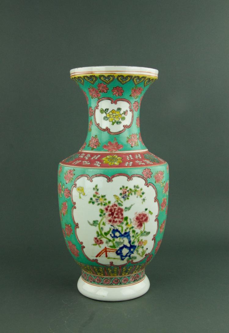 Chinese Famille Rose Porcelain Vase Kangxi Mk