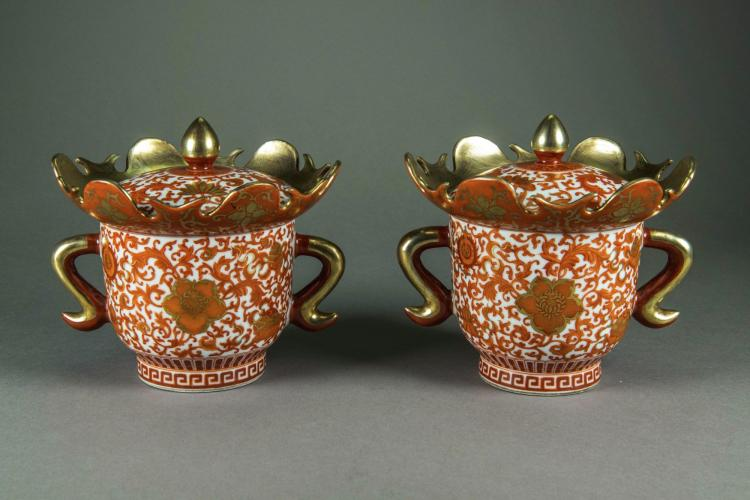 Pair Chinese Iron Red Porcelain Bowls Qianlong Mk