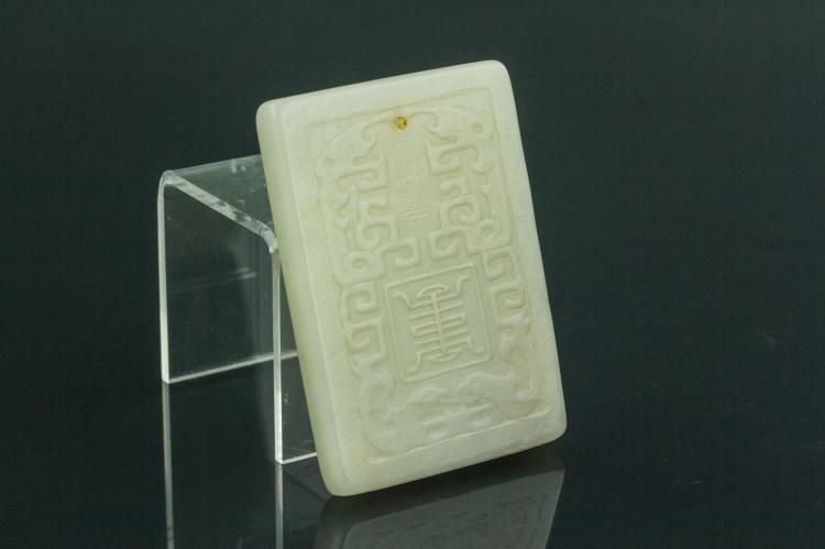 Chinese White Jade Carved Shou Plaque Pendant