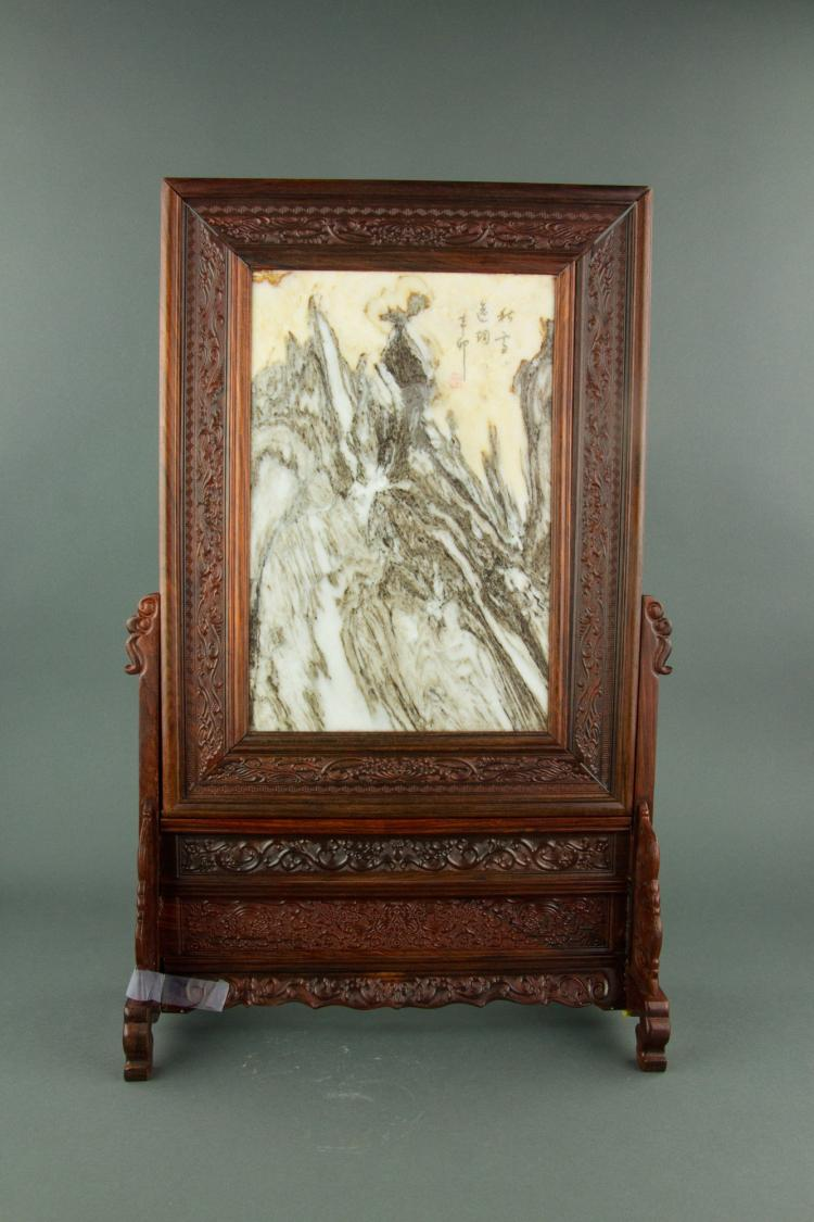 Chinese Marble Stone Table Screen with Wood Frame