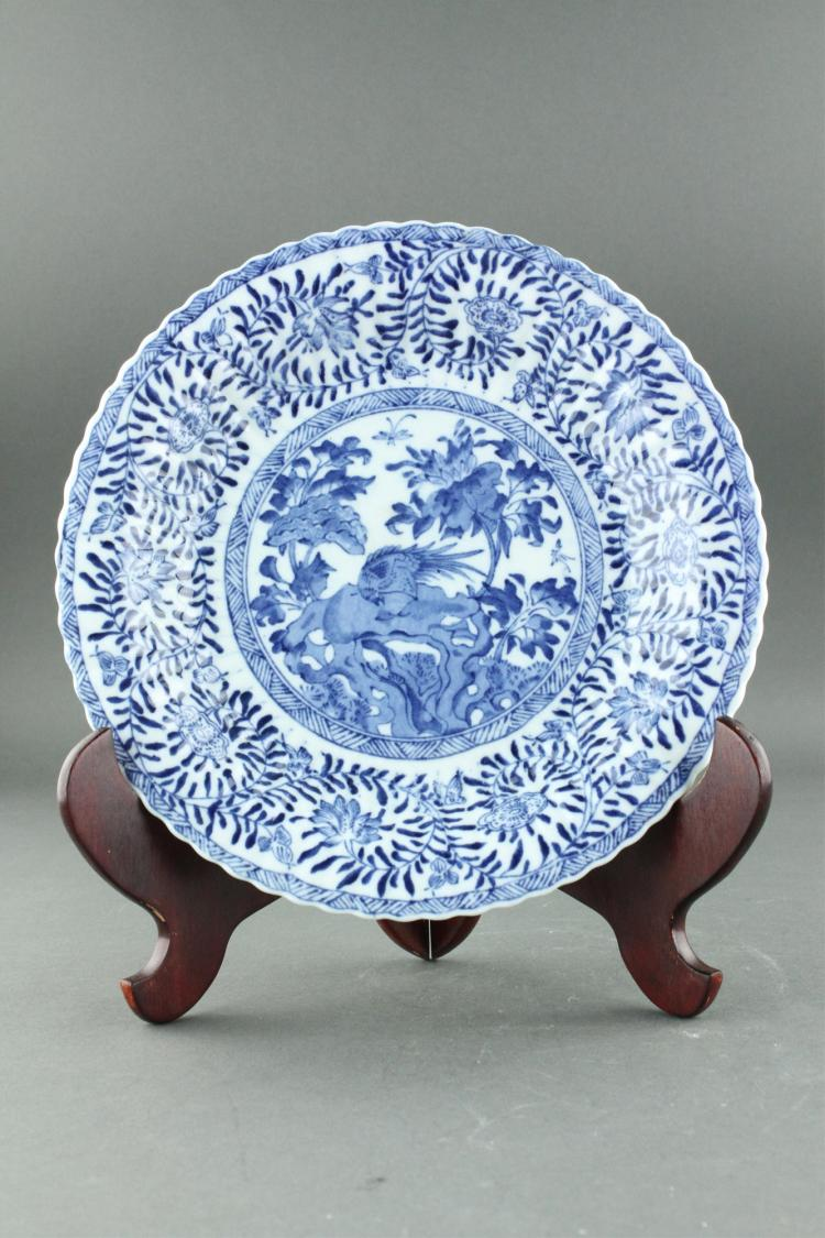 Blue and White Export Porcelain Plate Mark on Base