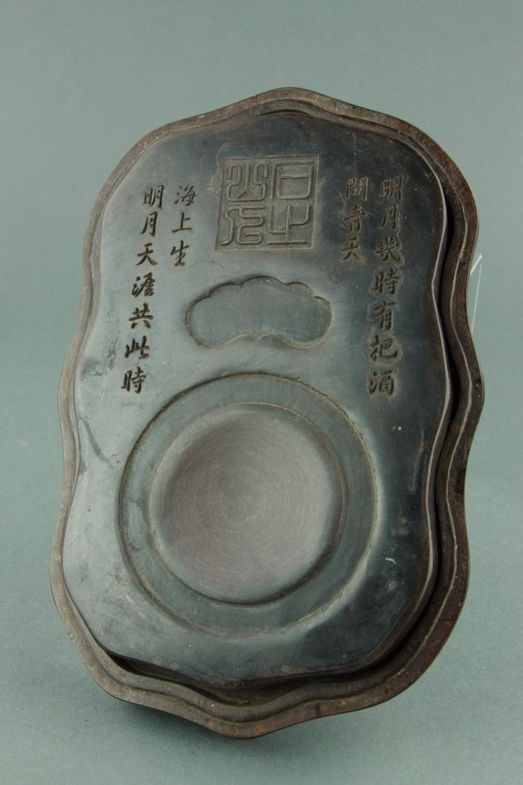 Chinese Ink Stone with Wooden Box