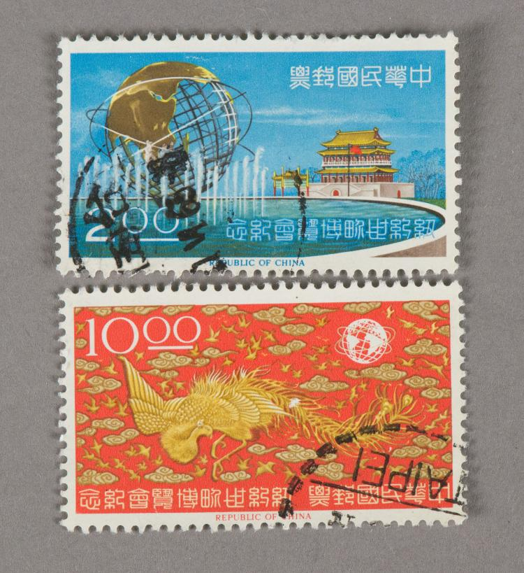 2 Stamps of Commemorative 97 New York World?s Fair
