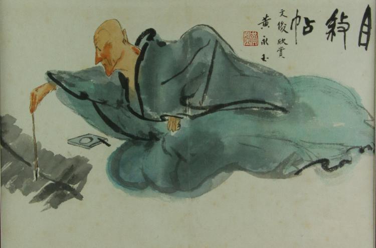 Huang Yongyu b.1924 Watercolour on Paper w/ Frame