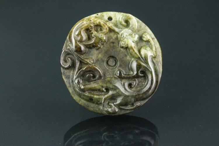 Chinese Green Peridotite Carved Dragon Pendant