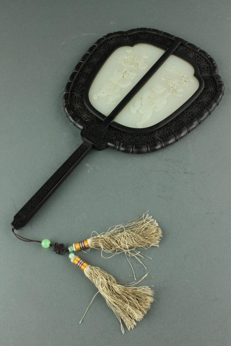 Chinese White Jade Carved Fan w/ Wood Frame
