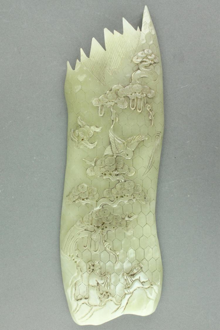 Chinese White Jade Carved Armrest