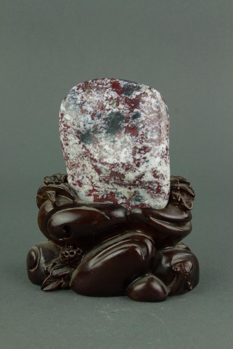 Chinese Chicken Blood Stone Boulder w/ Stand