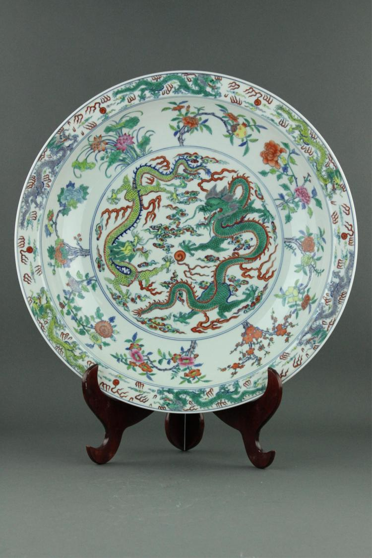 Chinese Ducai Dragon Porcelain Charger Yongzheng