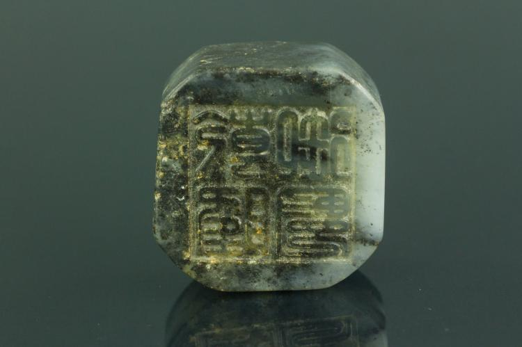 Chinese Fine Imperial Dragon Seal Qianlong Yubao