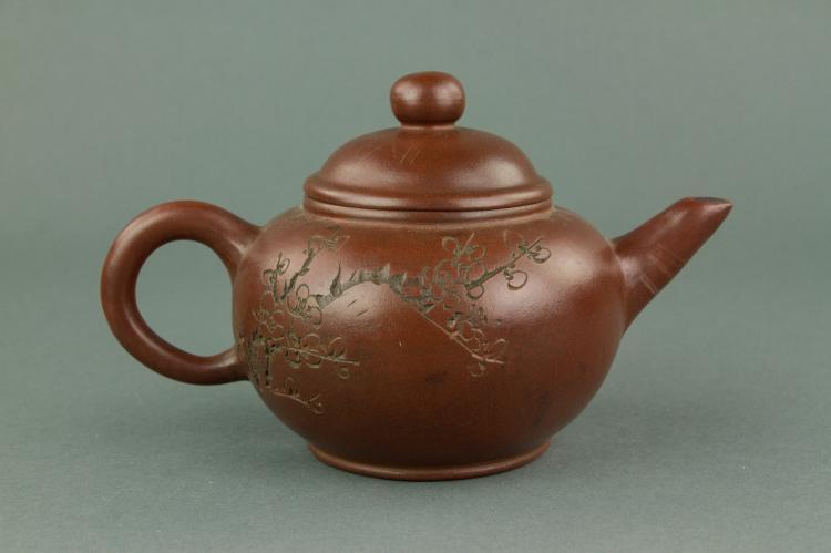 Chinese Fine Zisha Teapot Gu Jingzhou Mark