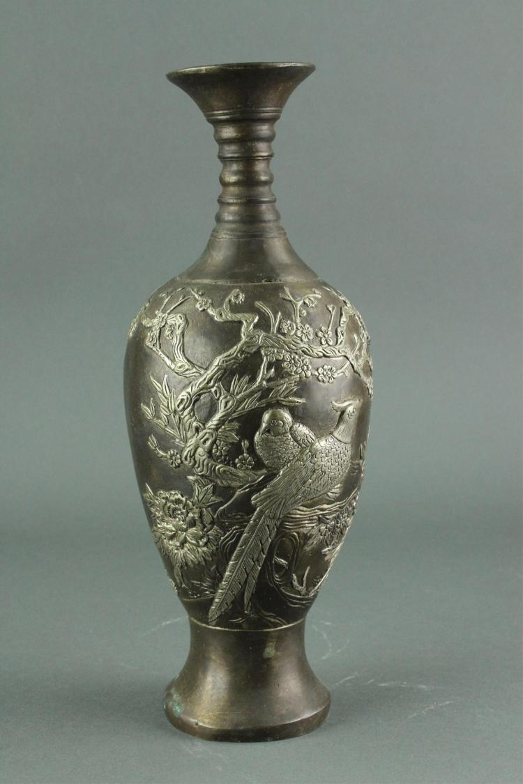Chinese Bronze Metal Bird Carved Vase Qianlong Mk