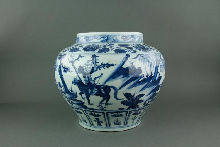 Chinese Blue & White Ming Style Porcelain Jar