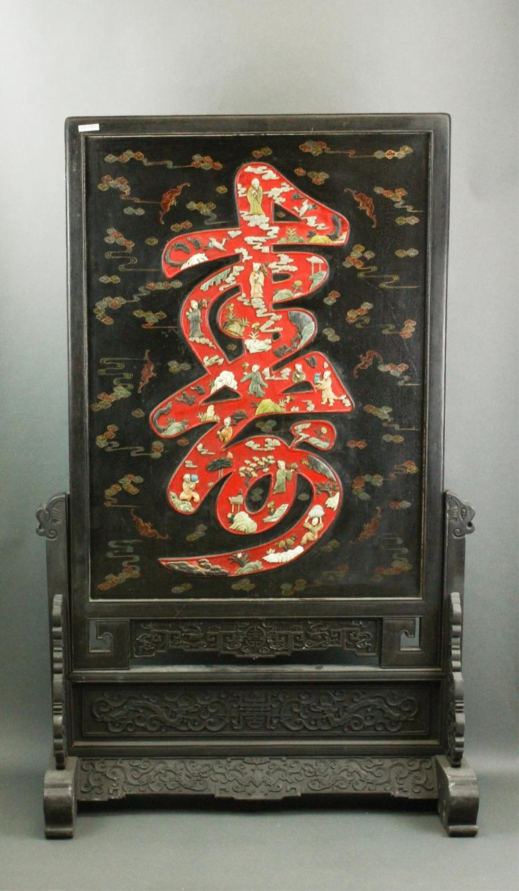 Chinese Zitan Screen Decorated Hardstone/Jade Qing