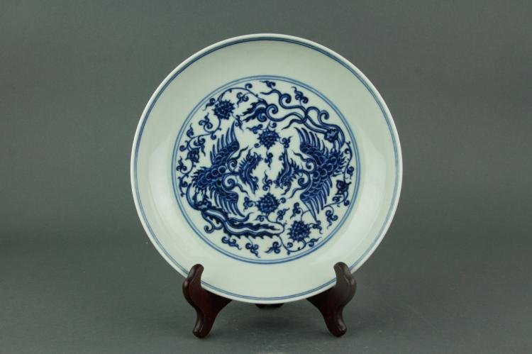 Chinese Rare Phoenix Porcelain Saucer Yongle Mk