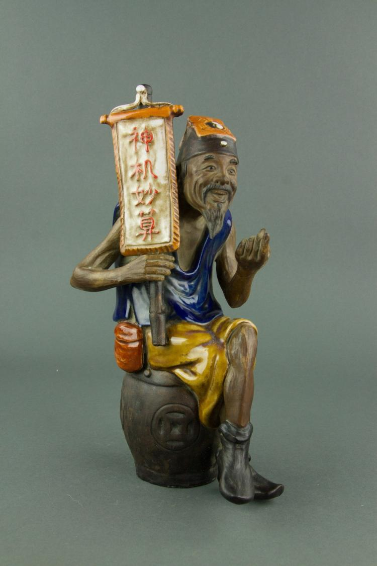 Chinese Republic Pottery Figures