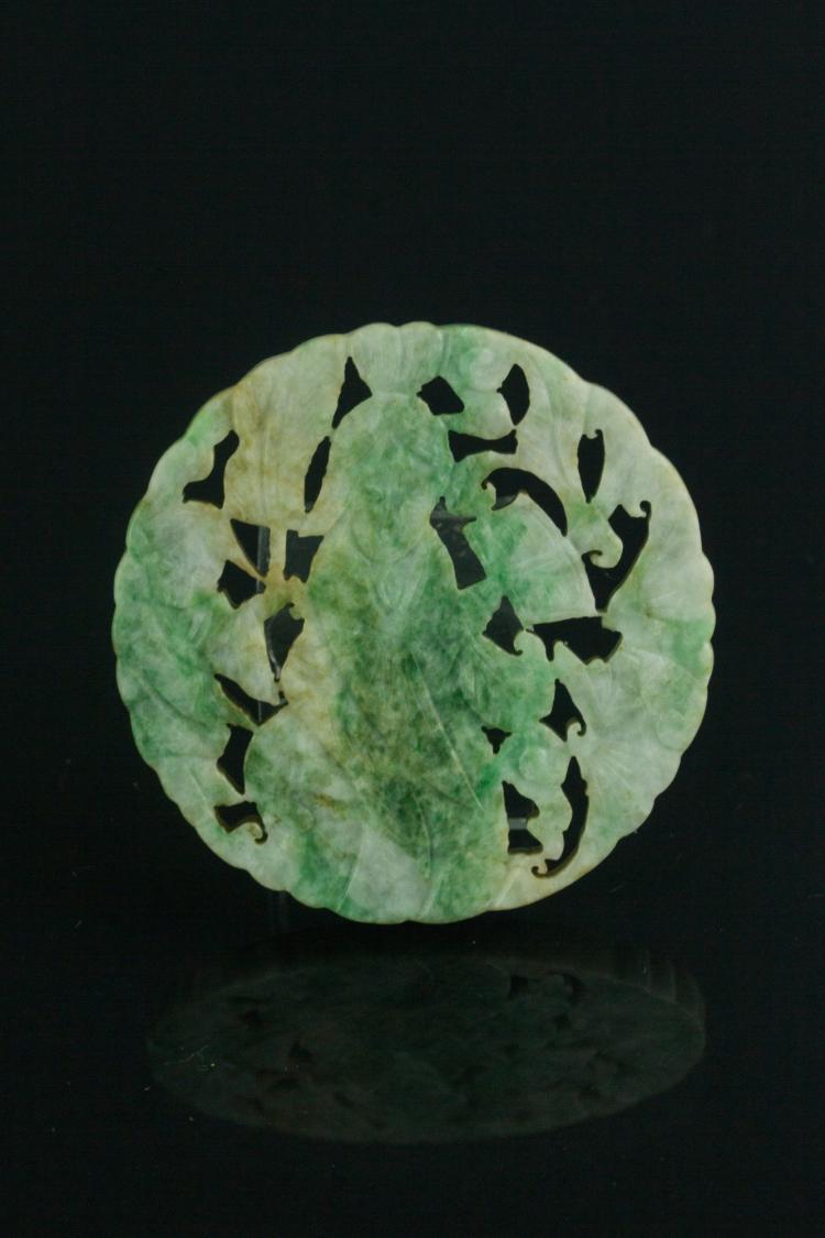 Chinese Green Jade Circular Pendant
