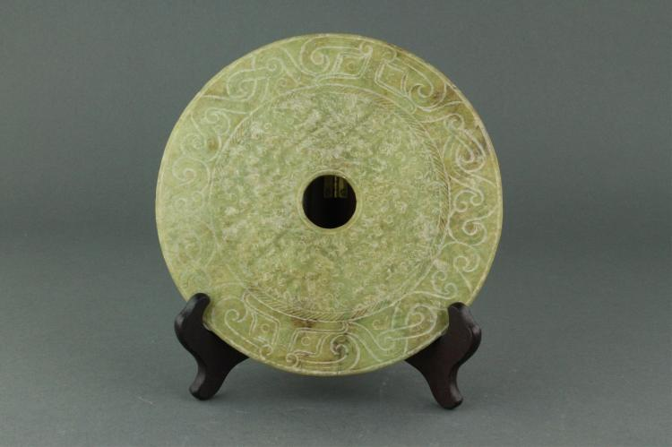 Chinese Old Green Jade Carved Bi Disk