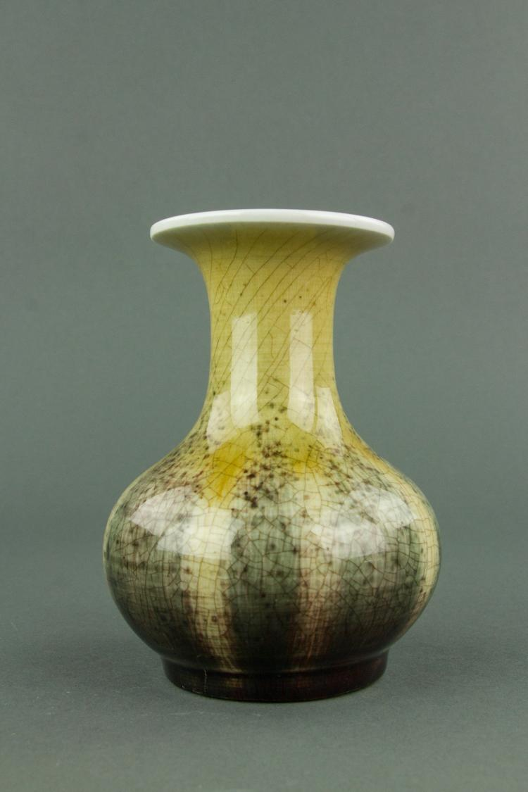 Chinese Guan Crackle Porcelain Vase Qianlong Mk