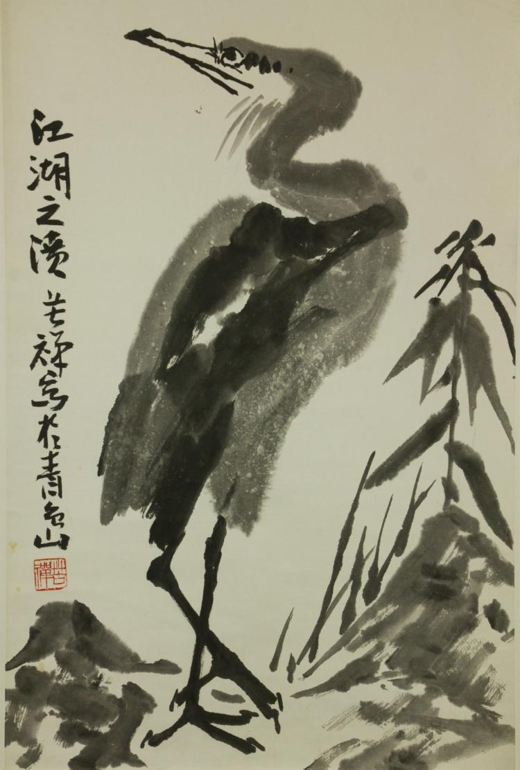 Li Kuchan 1899-1983 Ink on Paper Scroll
