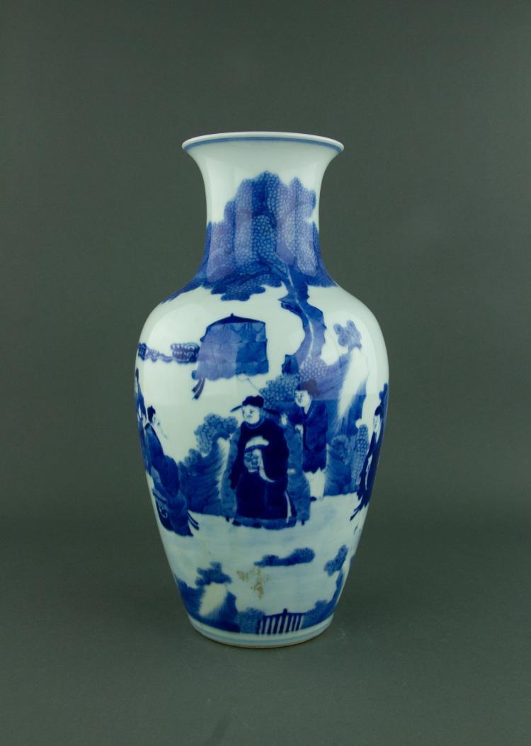 Chinese Blue & White Porcelain Vase Kangxi Mk