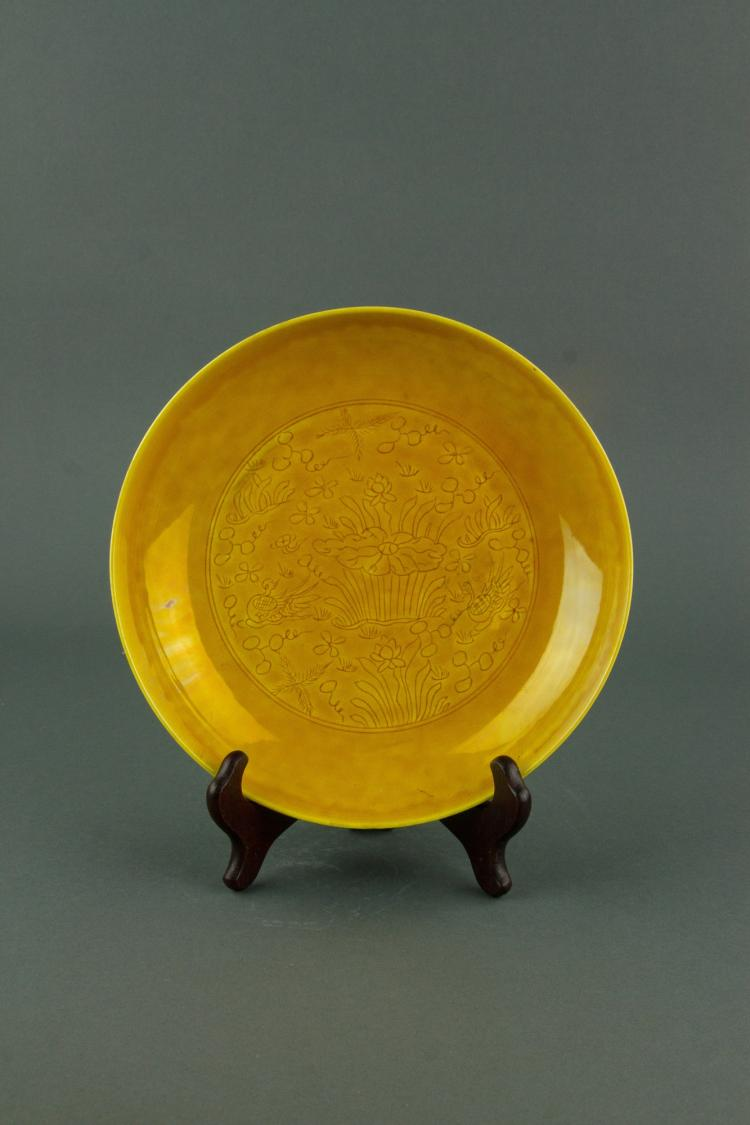 Chinese Yellow Ground Porcelain Saucer Hongzhi Mk
