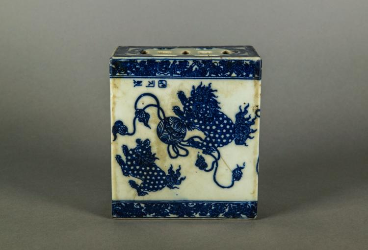 Chinese Blue & White Porcelain Neck Rest
