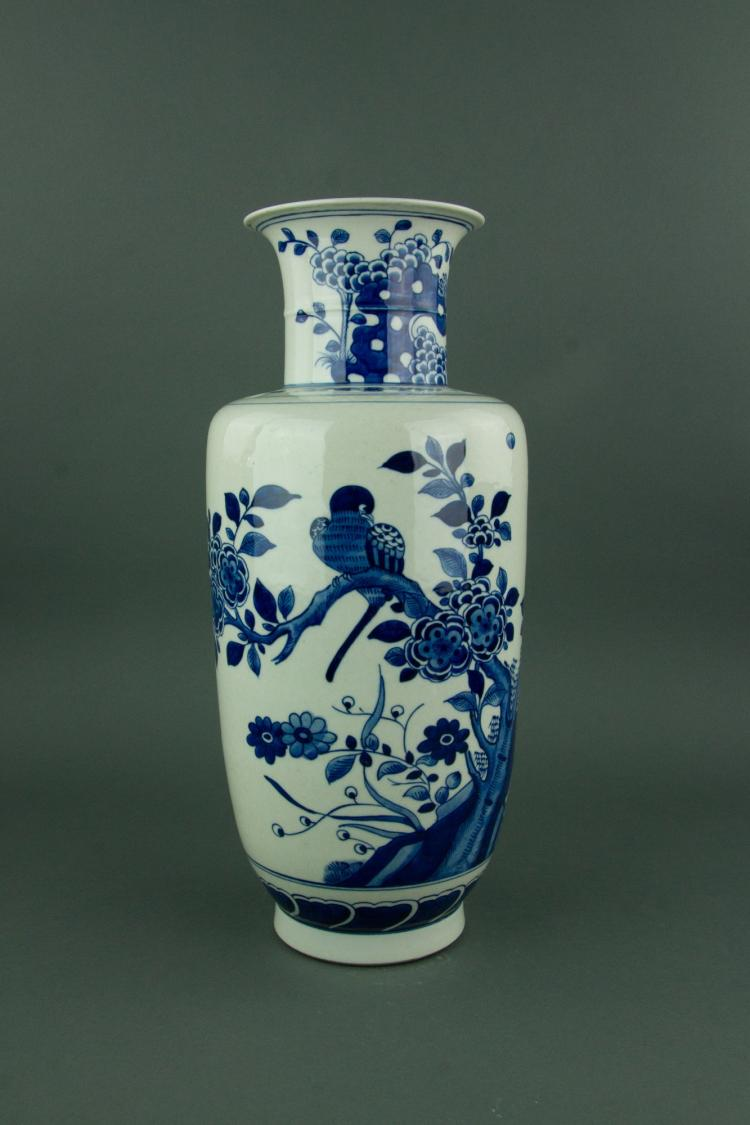 Large Blue & White Porcelain Vase Kangxi Mk