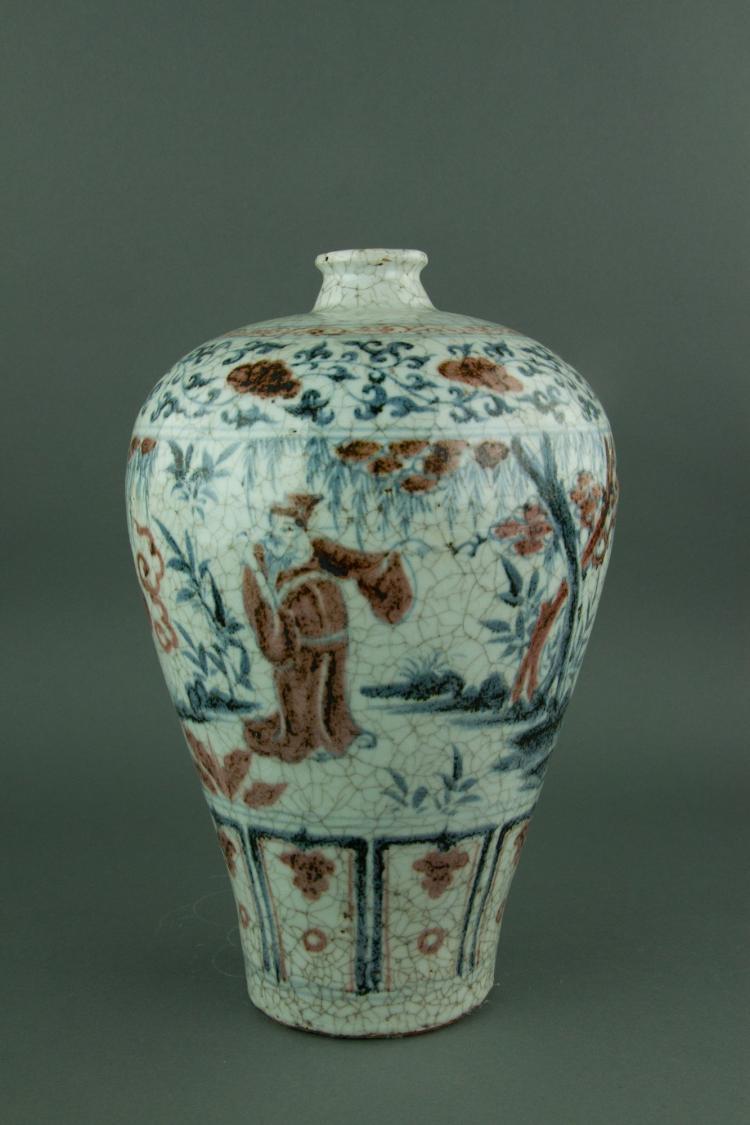 Blue & White Copper Red Porcelain Meiping Vase