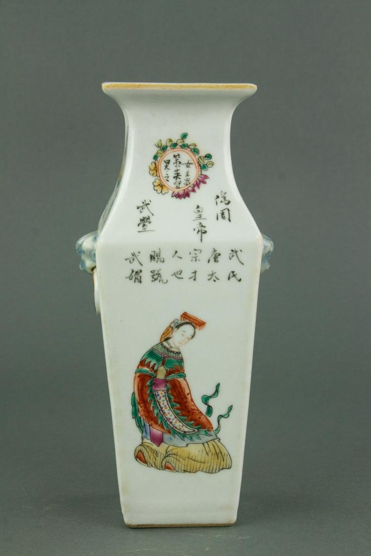 19th Century Famille Rose Square Porcelain Vase