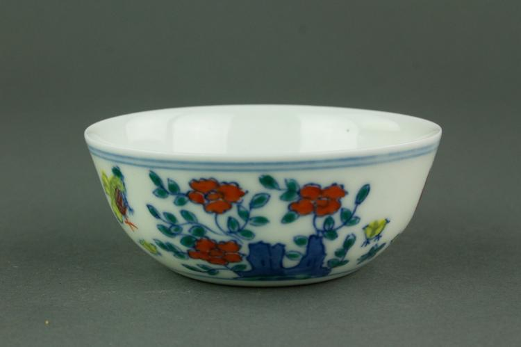 Chinese Ducai Chicken Porcelain Cup