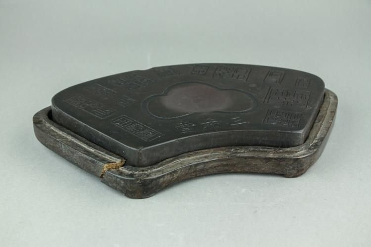 18th C. Chinese Fine Ink Stone Pad Qianlong Mark