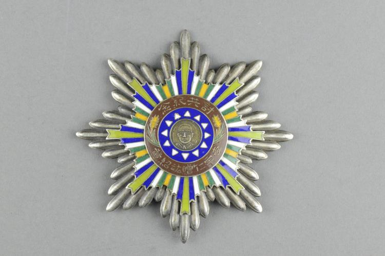 Chinese Star Medal Pin Marked Lao Tian Li