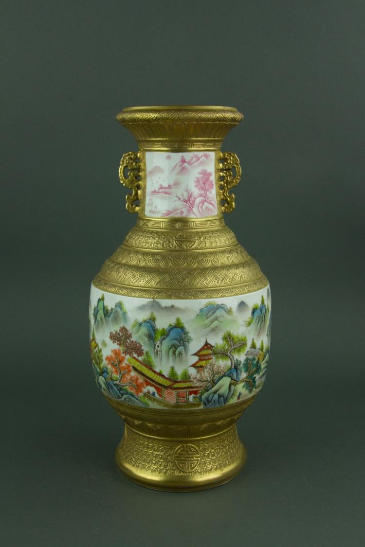 Qing Period Rare Gilt Famille Rose Porcelain Vase