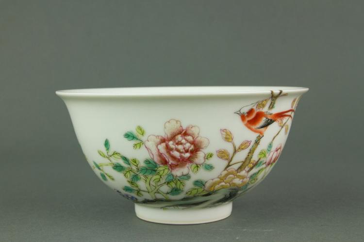 Chinese Famille Rose Porcelain Bowl Guangxu Mk