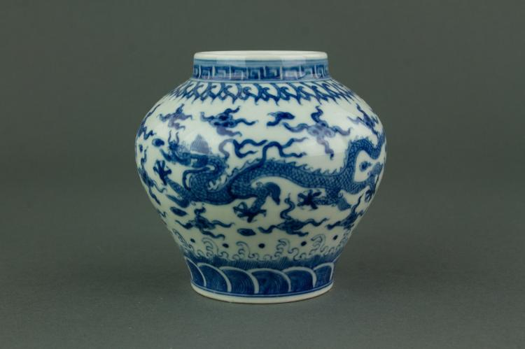 Blue and White Small Porcelain Jar Chenghua Mk